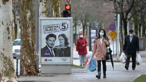 Предизборни плакати у Никшићу - Sputnik Србија