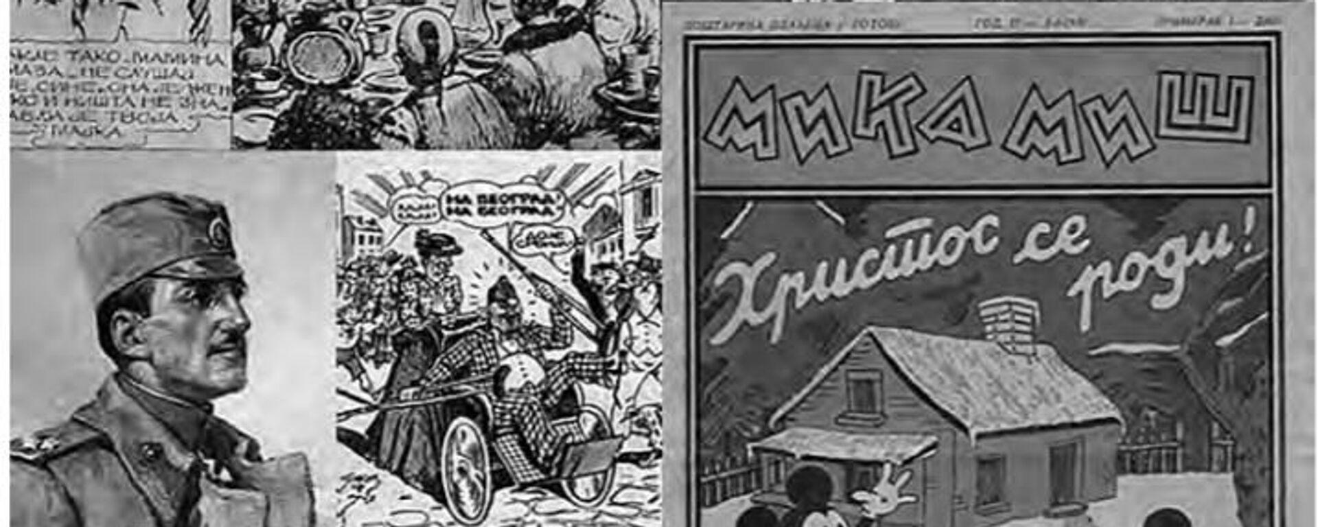 stip u Jugoslaviji - Sputnik Srbija, 1920, 16.03.2021