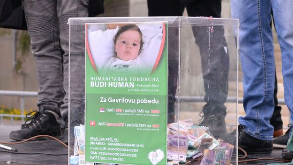 Humanitarna akcija Za Gavrilovu pobedu - Sputnik Srbija