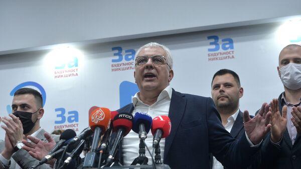 Андрија Мандић - Sputnik Србија