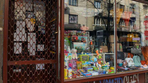 Затворене продавнице - Sputnik Србија