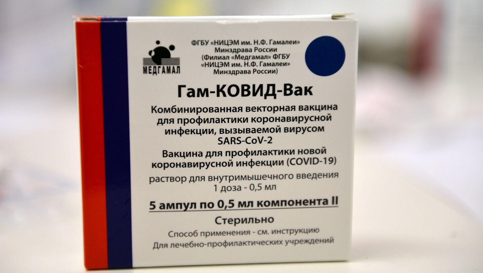 """Ruska vakcina protiv virusa korona """"Sputnjik Ve"""" - Sputnik Srbija, 1920, 21.03.2021"""