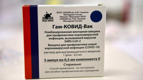 """Ruska vakcina protiv virusa korona """"Sputnjik Ve"""" - Sputnik Srbija"""