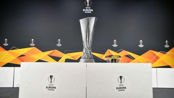 Пехар Лиге Европе - Sputnik Србија