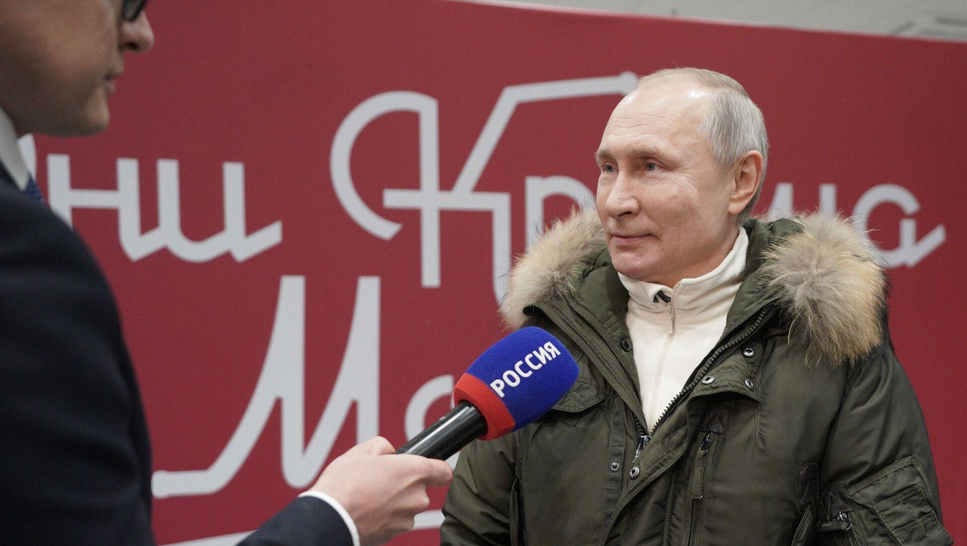 Vladimir Putin - Sputnik Srbija, 1920, 27.03.2021