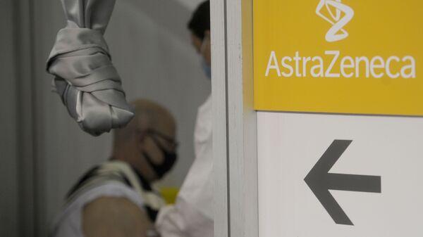 Vakcinacija vakcinom Astra Zeneke na beogradskom sajmu - Sputnik Srbija