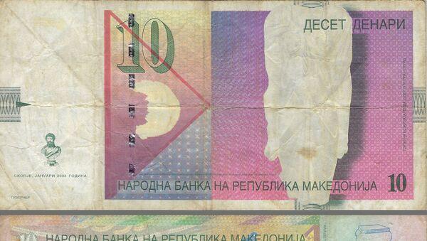 Makedonski denar - Sputnik Srbija