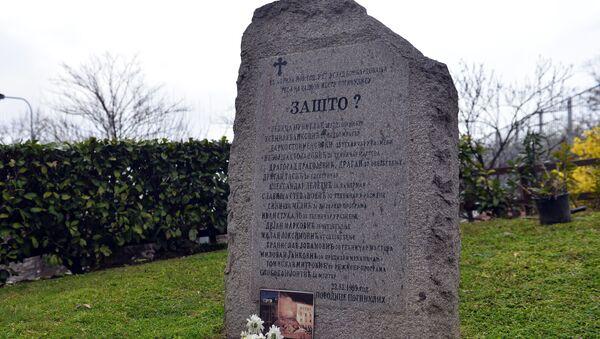 Спомен-обележје страдалим радницима РТС-а  - Sputnik Србија
