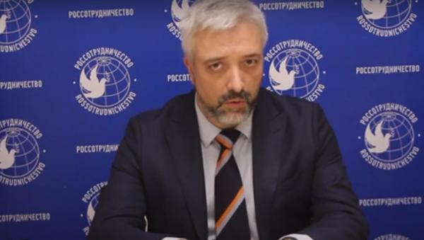 Евгеније Примаков - Sputnik Србија