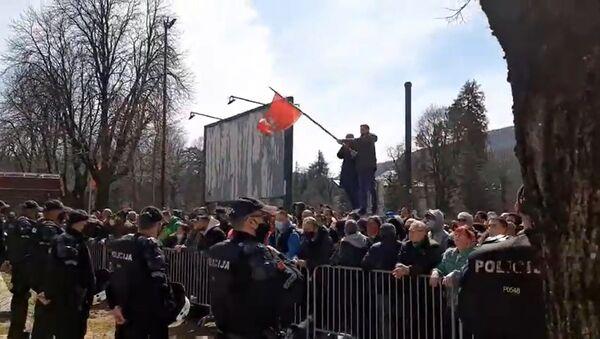 Протест на Цетињу током посебне седнице црногорске Скупштине - Sputnik Србија