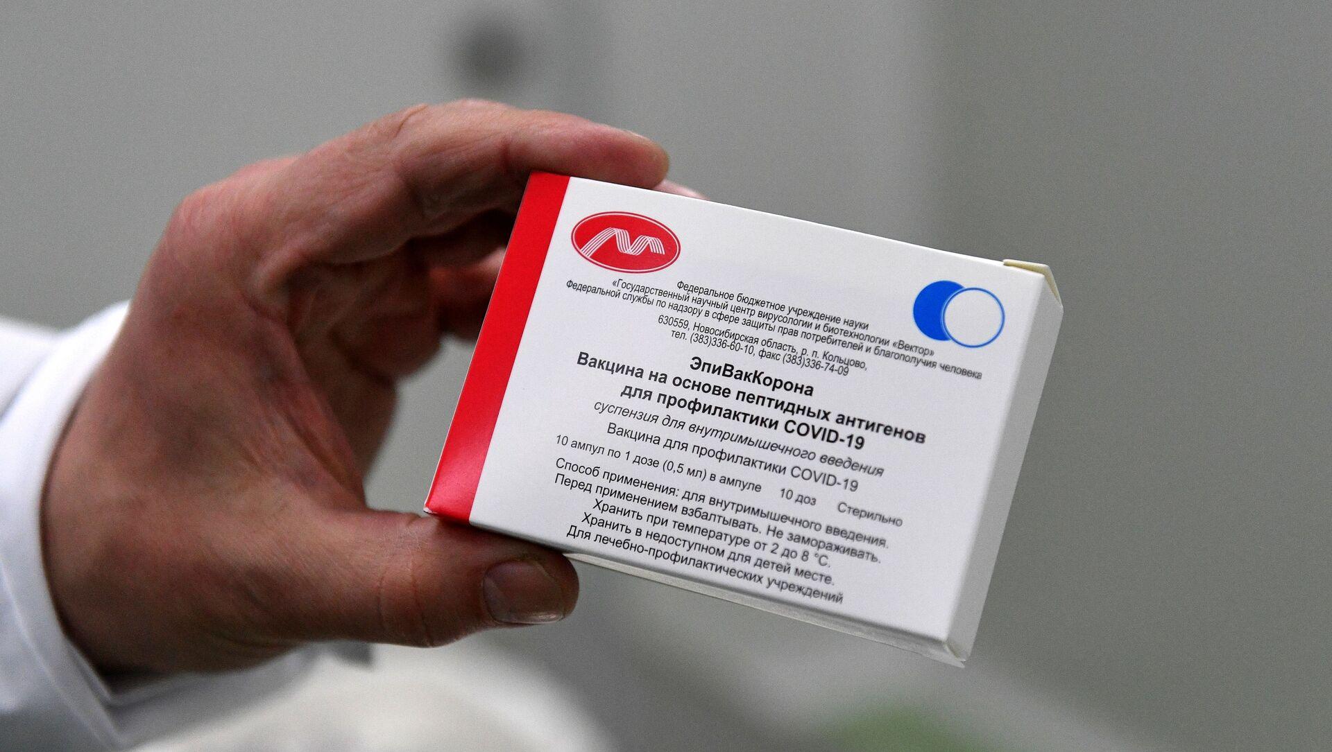 Руска вакцина против вируса корона ЕпиВакКорона центра Вектор - Sputnik Србија, 1920, 27.03.2021