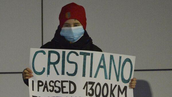 Dečak koji je prešao 1.300 kilometara kako bi video Kristijana Ronalda - Sputnik Srbija