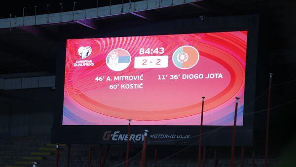 Srbija – Portugalija 2:2 - Sputnik Srbija