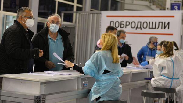 Вакцинација на београдском Сајму - Sputnik Србија