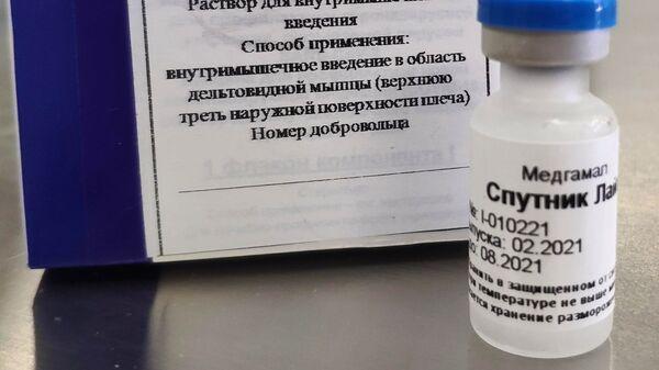 Vakcina protiv kovida Sputnjik lajt - Sputnik Srbija