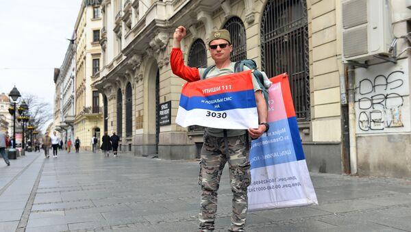 Humanitarna akcija za lečenje dečaka Stevana Kalinovića - Sputnik Srbija