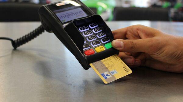 Плаћање картицом - Sputnik Србија