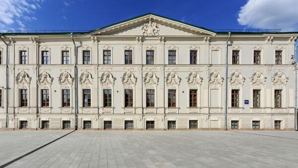 Зграда Россотрудничества у Москви - Sputnik Србија