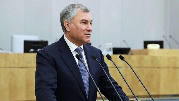 Председавајући Државне думе Русије Вјачеслав Володин - Sputnik Србија
