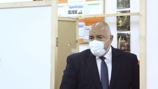 Бојко Борисов на парламентарним изборима у Бугарској - Sputnik Србија