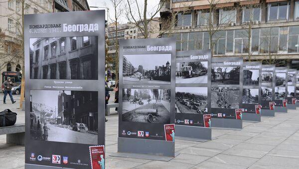 Izložba u znak sećanja na jedan od najtužnijih dana u srpskoj istoriji – 6. april 1941.  - Sputnik Srbija
