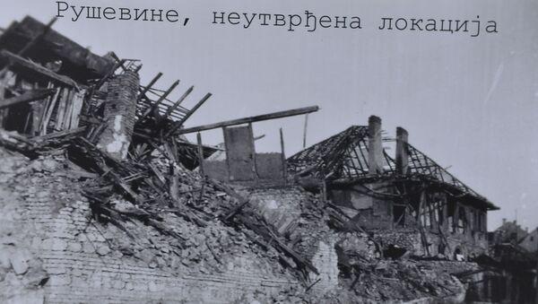 Jedna od fotografija na izložbi posvećenoj nacističkom bombardovanju Beograda 1941. godine - Sputnik Srbija
