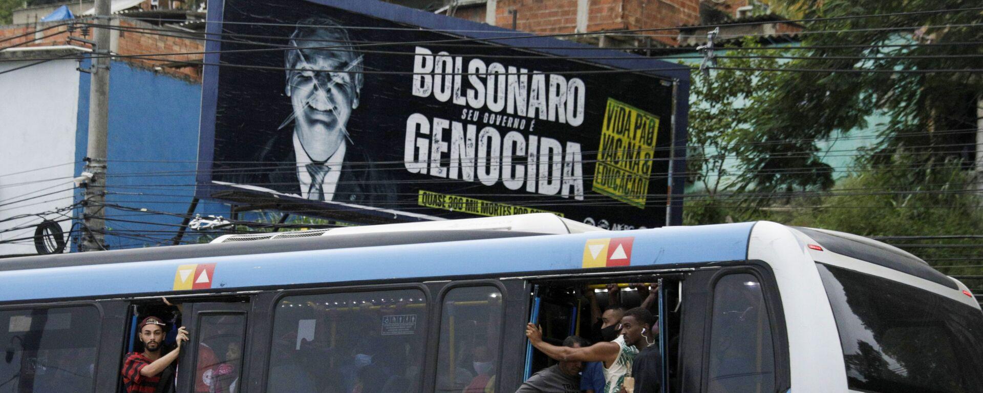 Путници у препуном аутобусу поред билборда против бразилског председника Болсонара и његове политике у пандемији - Sputnik Србија, 1920, 10.04.2021