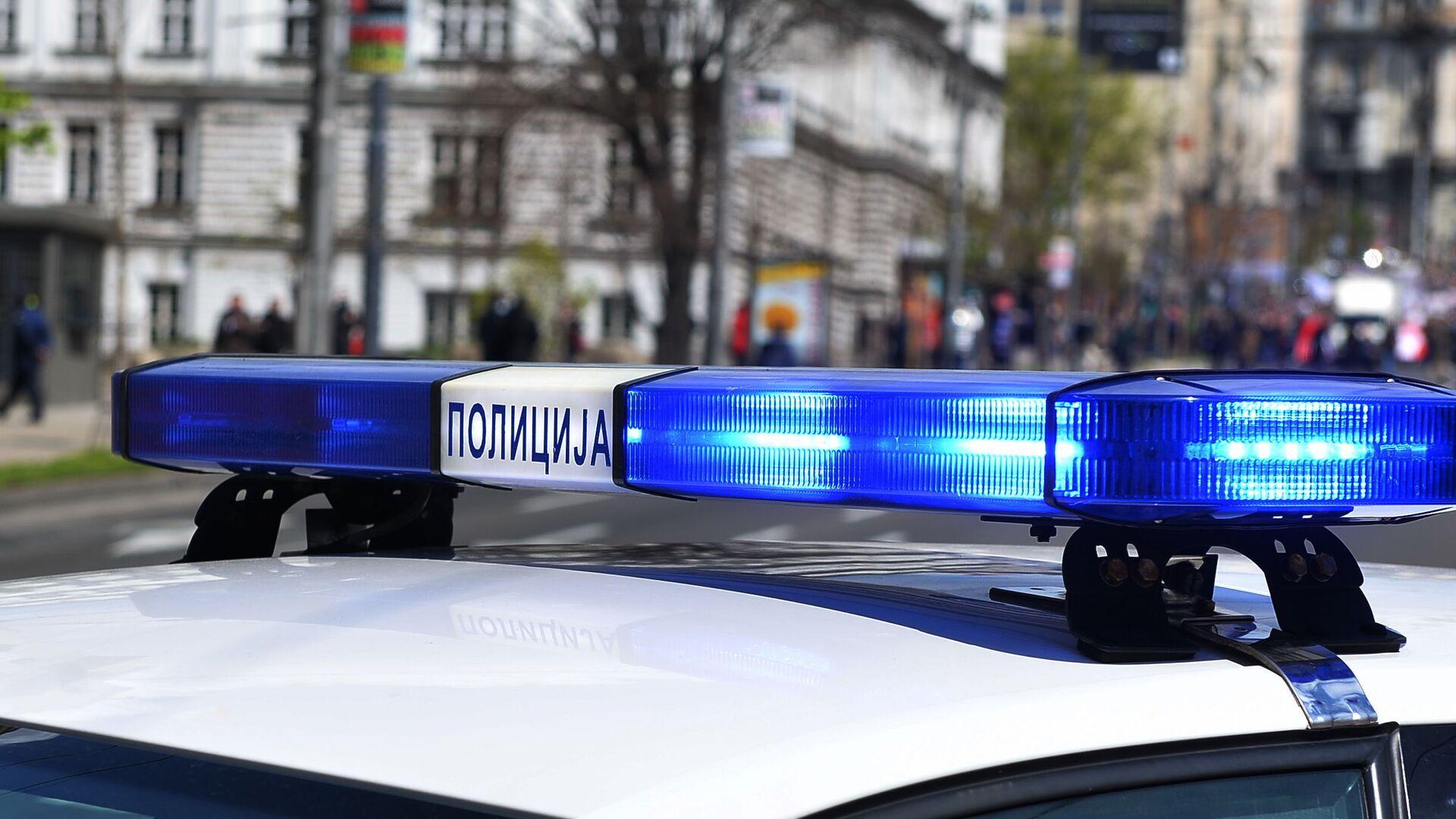 Policija - Sputnik Srbija, 1920, 06.09.2021
