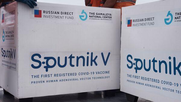 Пакети са вакцином против ковида Спутњик Ве - Sputnik Србија