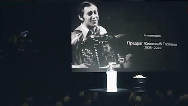 Комеморација Тозовцу - Sputnik Србија