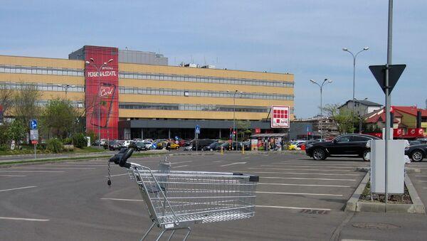 Tržni centar - Sputnik Srbija