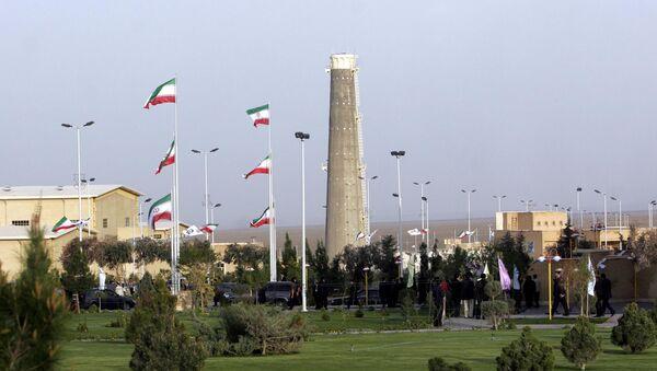 Нуклеарно постројење Нетанц у Ирану - Sputnik Србија
