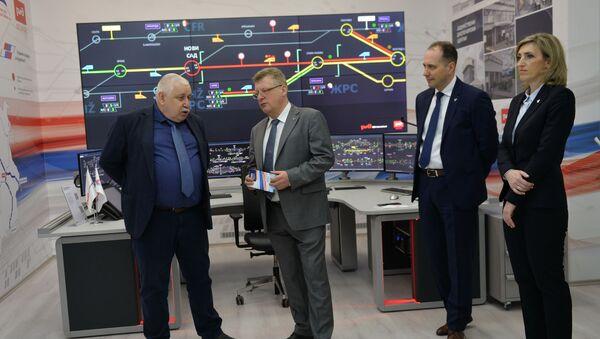 Regionalni Informaciono-obrazovni centar  - Sputnik Srbija