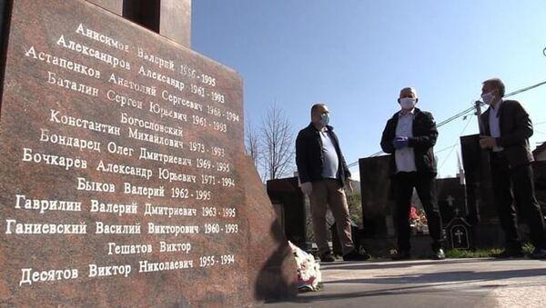 Spomenik poginulim ruskim dobrovoljcima u Višegradu - Sputnik Srbija