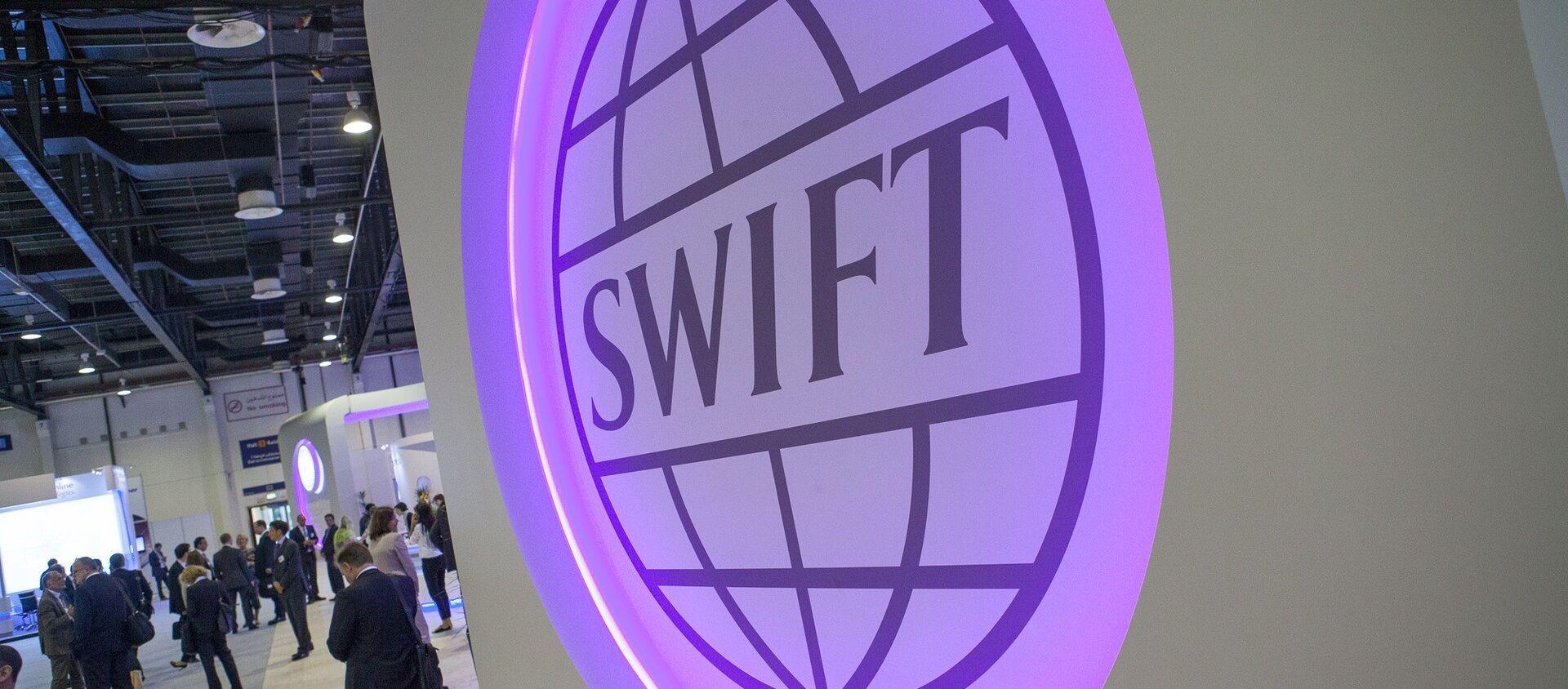 Udruženje za međunarodne međubankarske finansijske telekomunikacije (SVIFT) - Sputnik Srbija, 1920, 28.04.2021