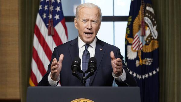 Američki predsednik Džo Bajden objavljuje odluku o povlačenju vojske iz Avganistana - Sputnik Srbija