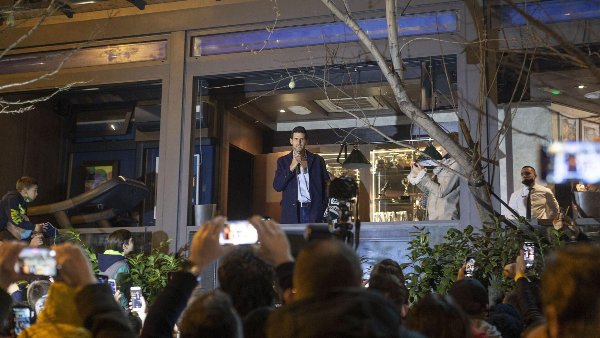 Новак Ђоковић пред навијачима испред свог ресторана на Новом Београду - Sputnik Србија, 1920, 19.07.2021