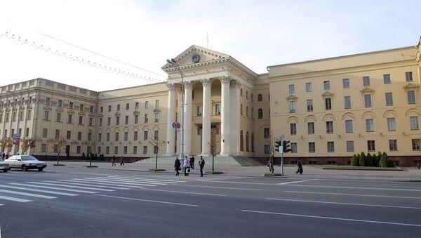 Zgrada KGB u Minsku - Sputnik Srbija