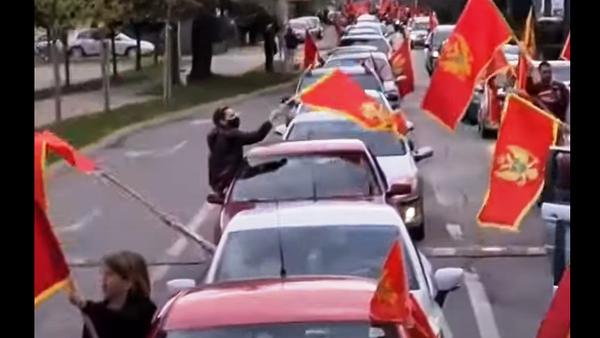 Skup komita u Podgorici - Sputnik Srbija