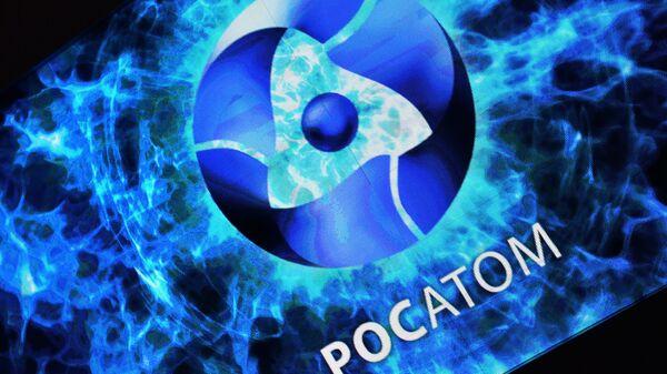 Лого корпорације Росатом - Sputnik Србија