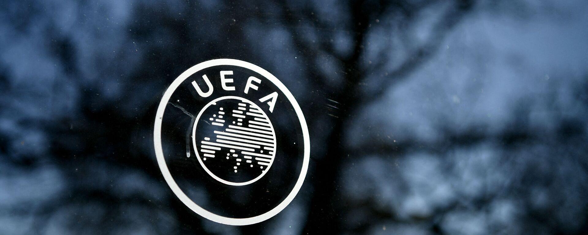 УЕФА - Sputnik Србија, 1920, 13.08.2021