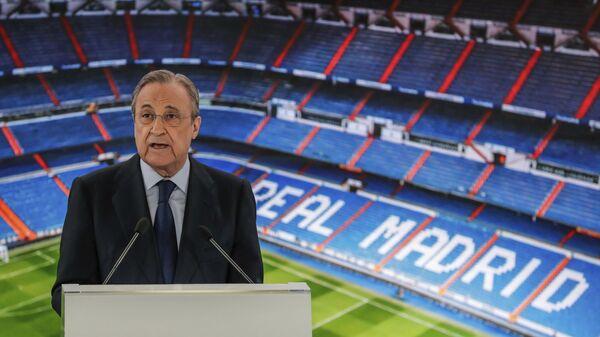 Florentino Peres, predsednik Real Madrida - Sputnik Srbija