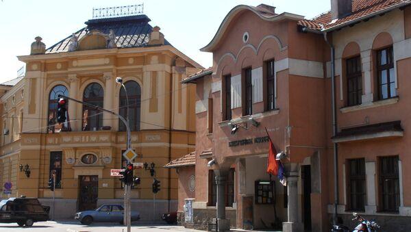 Jagodina, osnovni sud i Zavičajni muzej - Sputnik Srbija