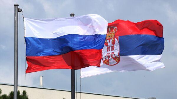 Ruska i srpska zastava - Sputnik Srbija