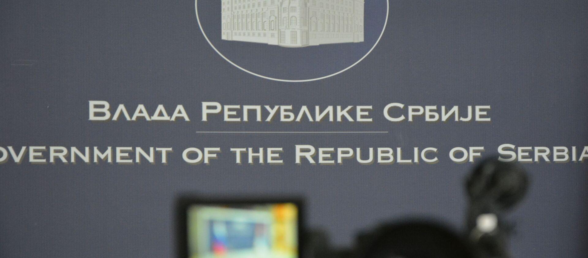 Konferencija za medije Vlade Srbije - Sputnik Srbija, 1920, 31.05.2021