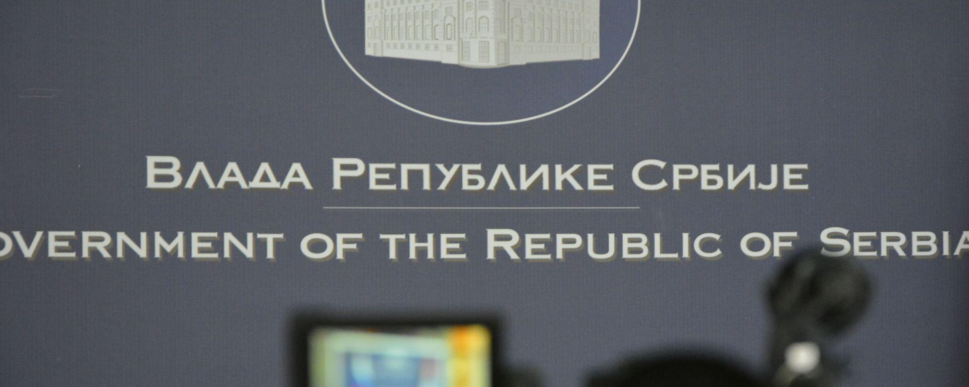 Конференција за медије Владе Србије - Sputnik Србија, 1920, 31.05.2021