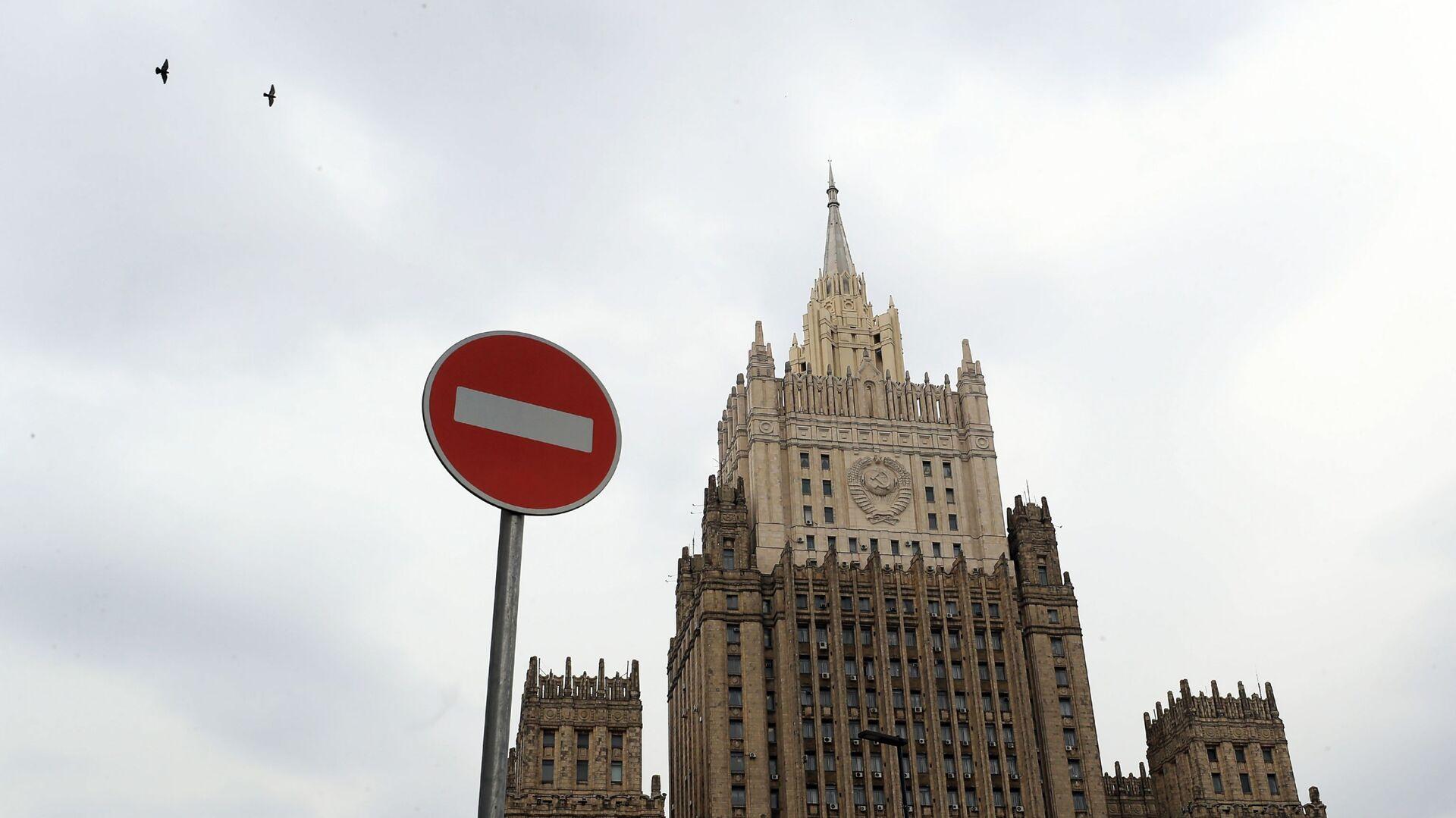 Зграда Министарства спољних послова Русије  - Sputnik Србија, 1920, 16.09.2021
