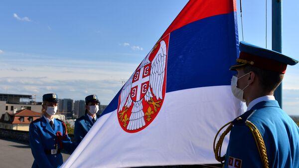 Podizanje zastave - Sputnik Srbija