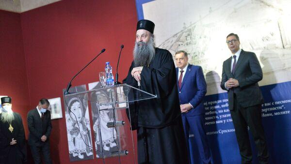 Патријарх Порфирије на отварању изложбе о Јасеновцу у Историјском музеју Србије - Sputnik Србија