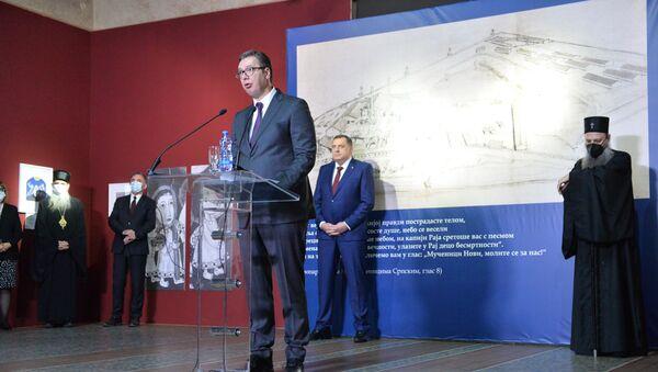 Aleksandar Vučić na otvaranju izložbe posvećene Jasenovcu u Istorijskom muzeju Srbije - Sputnik Srbija